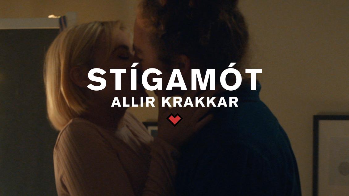 STÍGAMÓT // ALLIR KRAKKAR